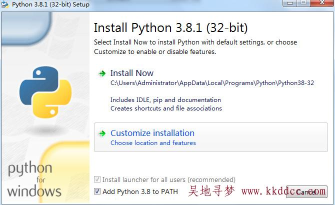 Python3.8.1安装(Windows x86 executable installer)