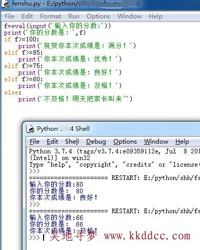 Python学习小代码 :通过if/elif/else/and/or等判断成绩段