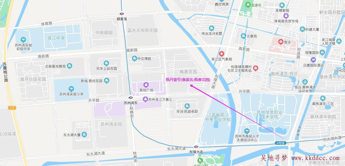 苏州吴江枫丹壹号(枫香花园)的学区怎么样?苏州湾双实验!