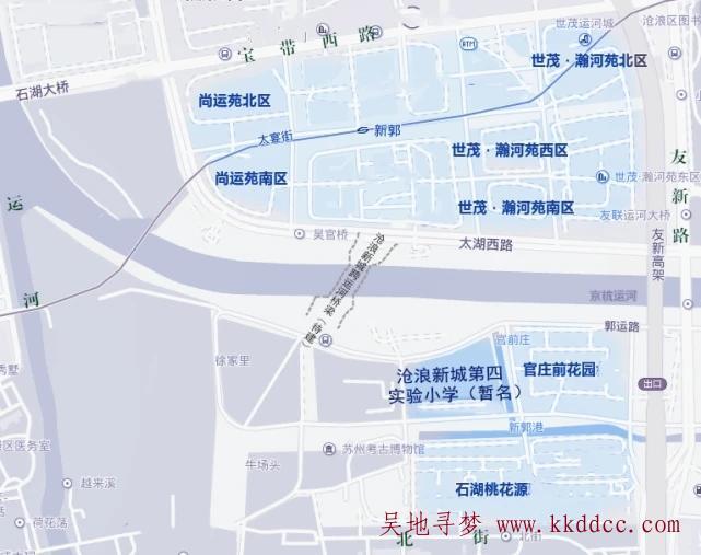 苏州姑苏吴门教育集团沧浪新城第四实验小学施教区范围
