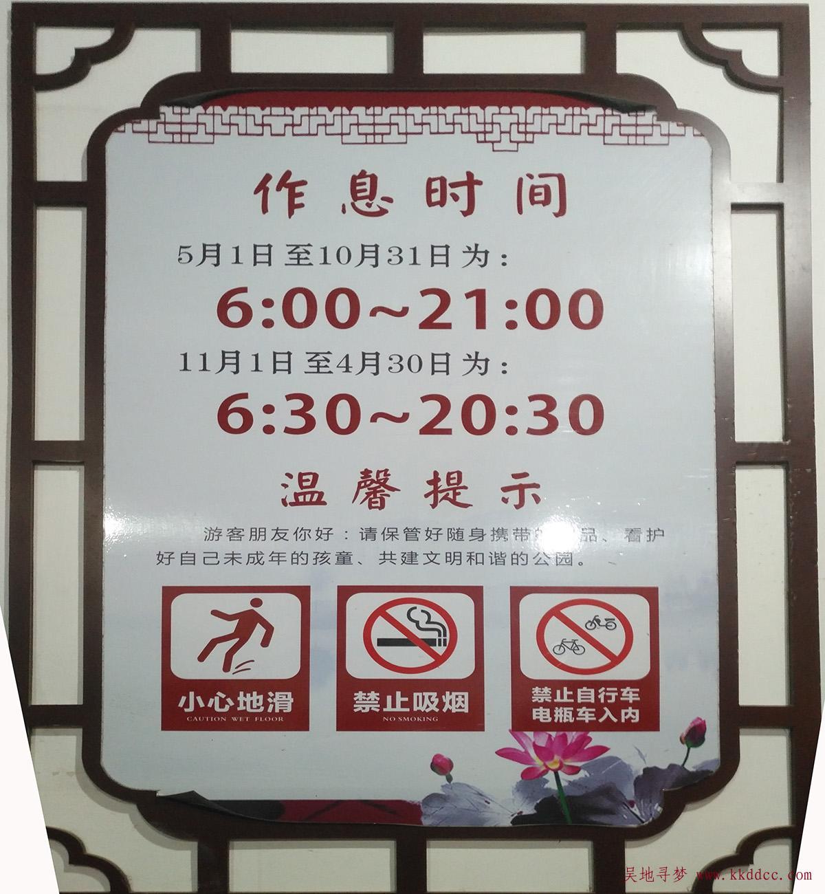 苏州吴中范蠡公园开放时间(范蠡公园无需门票免费入场)